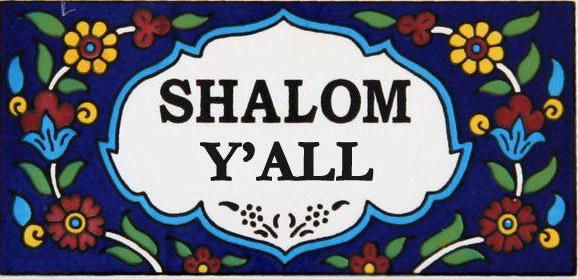 shalom-yall